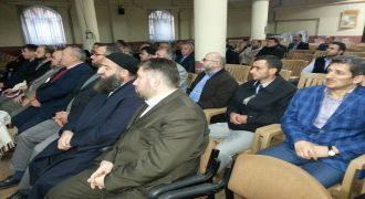 Kalkandere'de Sağlık Konferansı
