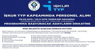 Rize BelediyesiİŞKUR TYPkapsamında alınacak 95 personel için alım duyurusu yayınladı.